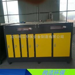 GY-20000光氧催化废气净化器厂家直销工业空气净化器环保设备