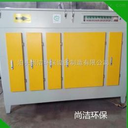 YTJ-15000泊头尚洁环保设备喷漆房废气净化uv光氧等离子一体机