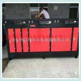 YTJ-15000VOC光氧催化废气处理设备喷漆房橡胶除臭环保设备净化器环评