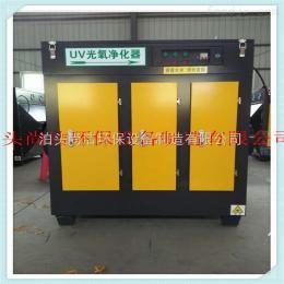 SJ-UV-5000UV光氧净化器 高效 净化 等离子 空气 除异味除臭光解处理设备