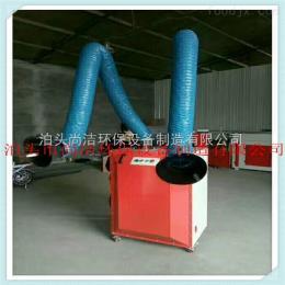 SJ0HY-3000泊头尚洁环保设备-焊烟净化器环保好帮手