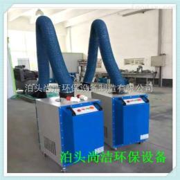 SJ-HY-2200移动式焊烟净化器,焊接烟尘除尘器