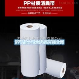 雞舍清糞帶的價格--PP材質白色傳送帶