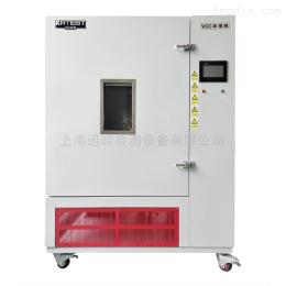 SY21-N1一立方米甲醛VOC环境试验箱