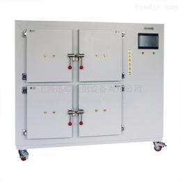 SY31-6L60VOC塑胶跑道环境试验箱