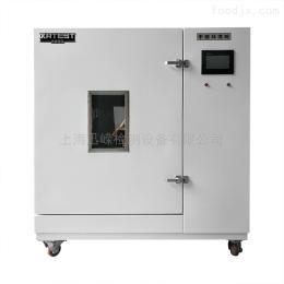 SY11-N11m³甲醛环境实验舱