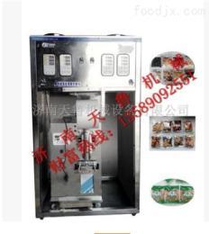 DXDCK-4濟南天魯雜糧混合現磨豆漿包裝機