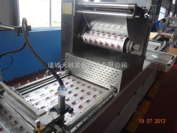 320型小商品全自动拉伸膜真空包装机