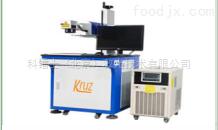 KU1KU1紫外激光打标机