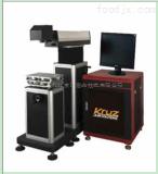 KCP2柜式KCP2柜式泵浦激光打标机