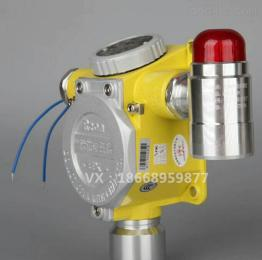 RBT-6000-ZLGM酒精可燃氣體報警器 酒精濃度檢測報警探頭