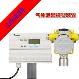 RBT-6000-ZLGX氢气气体浓度报警器 可燃气体泄漏报警系统