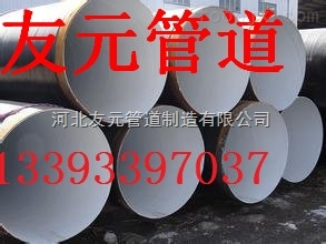 齐全市政供水管道环保建材内壁8710防腐钢管厂家13393397037