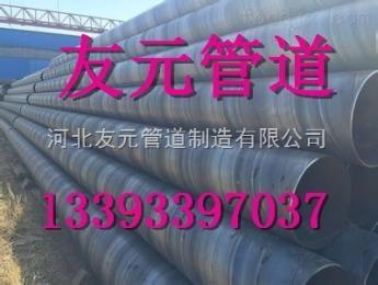 齐全水库排水用螺旋钢管厂家直供