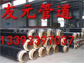 齐全聚氨酯硬质泡沫保温无缝管-保温钢管厂家13393397037