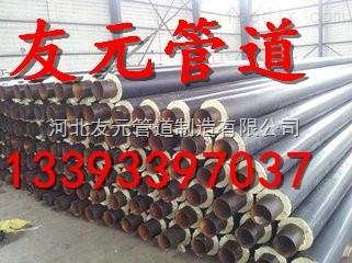 齐全各种口径聚氨酯发泡保温螺旋钢管厂家