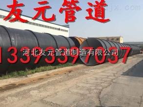 齐全大口径环氧煤沥青防腐钢管-污水处理排放管、污水管,生物池防腐工程专用防腐钢管