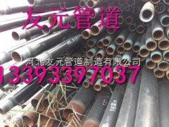 齐全小区供暖用水泥砂浆防腐钢管厂家友元质量好13393397037