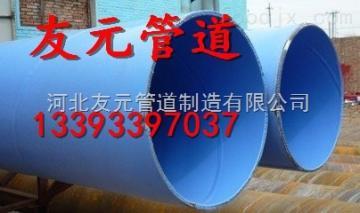 齐全环氧树脂防腐钢管厂家_专业研发生产销售13393397037