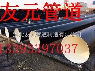 齐全外环氧煤沥青内8710防腐钢管厂家价格优势