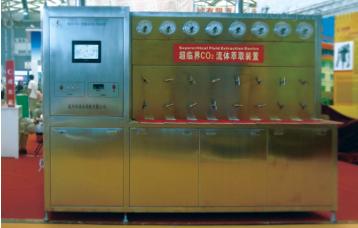 超临界CO萃取装置