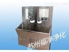 醫用單人洗手池 不銹鋼訂制 歡迎選購