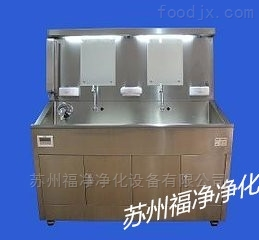 醫用不銹鋼三人洗手池 蘇州專賣 量大從優