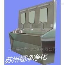 醫用雙人洗手池 不銹鋼材質 蘇州廠家專賣