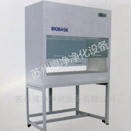 JB-HD-850厂家热销单人水平流净化工作台/量大从优