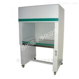 jB-HD-650手术室单人水平流净化工作台/苏州厂家