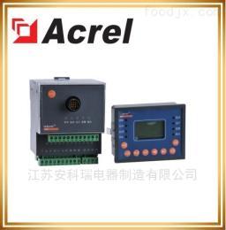 ARD2F系列電動機保護器