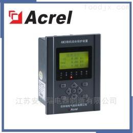 AM3-U中压保护装置