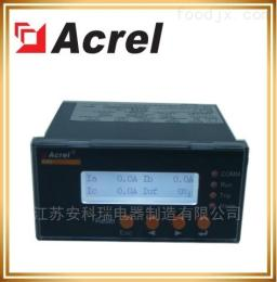 ARD2L-25/M+SR電動機保護器
