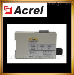BD-AI电力变送器