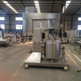 150L全自动打浆机 肉丸贡丸肉浆打浆设备厂家