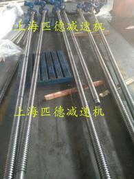 SWL2.5SWL2.5蜗轮丝杆升降机价格