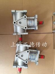 ARA2ARA2轉向箱 ARA2鋁合金齒輪轉向箱