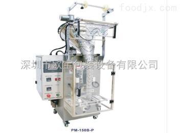 PM-100异型袋包装设备立式给袋式包装机