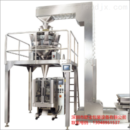 PM-250自动称重立式包装机 定量称重包装机 大容量背封包装系统