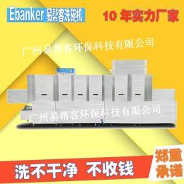 YBK-3QPH大型长龙式全自动商用洗碗机