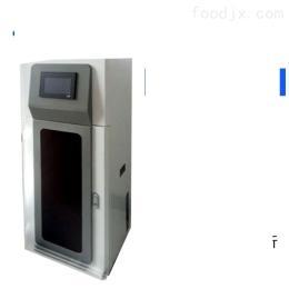 总镉重金属水质在线分析仪