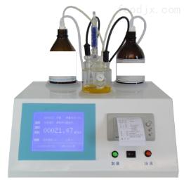 卡尔费休微量水分测定仪