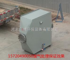 THS-20000太原冶炼厂废气净化方法车间酸气吸附系统