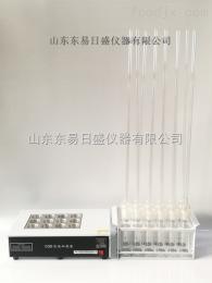 山東HJ-101型COD恒溫加熱器