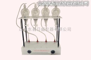 RZS全自动液液萃取仪