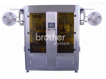 1双机头套标机-包装机系列-兄弟包装