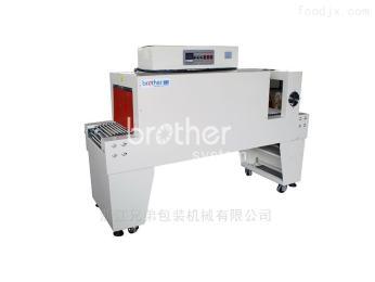 BSE4530BSE4530热收缩包装机-兄弟包装