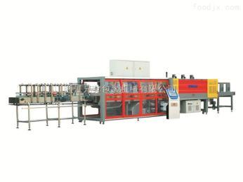 膜包機自動熱收縮膜包裝機-膜包機廠家-兄弟包裝