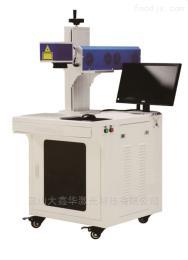 DXH南京Co2激光打標機報價