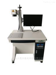 DXH五金激光打標機報價
